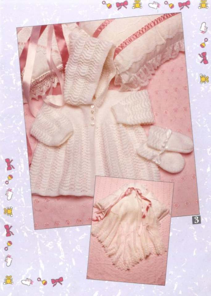 Hooded Lace Jacket, mitts and shawl knitting pattern for baby
