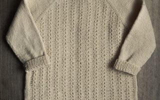 Free Knitting Pattern for a 4 Ply Baby Bodysuit